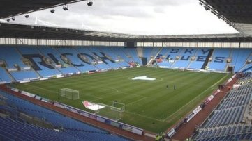 The Ricoh Arena; the home of Coventry City Football Club since 2005.